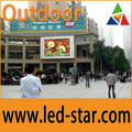 Sell LED Display