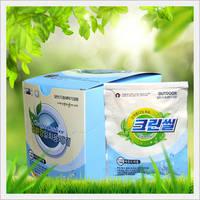 Eco-friendly Nano-material Laundry Baby Detegent (Disposable)