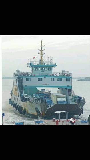 car light: Sell second-hand ro-ro passenger ship