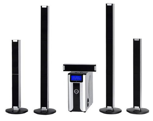 Wireless Speaker Home Theater System HOME THEATER SYSTEM ONLINE