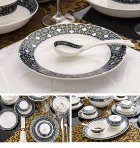 Wholesale dinnerware: Fine Bone China Dinnerware Set  Prague