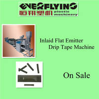 Sell Inlaid Flat Dripper Drip Irrigation Tape