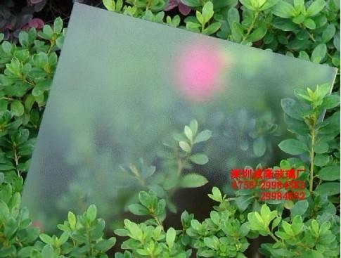 Sell Anti-glare glass