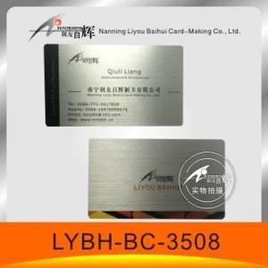 Wholesale printing service: Plastic PVC Card Printing Service Plastic Business Card Manufacturer