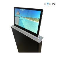 Ultrathin Lift with HD Screen
