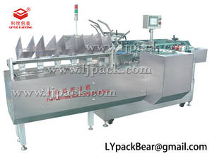 Wholesale full face mask: Full Automatic Cartoning Machine for Face Mask and Cosmetics Products