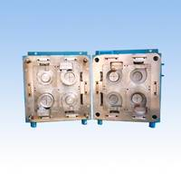 Sell Injection Mould