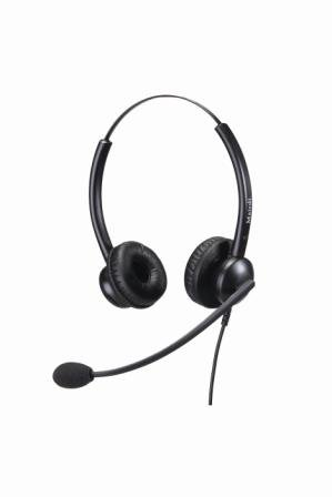 Binaural Noise Cancelling Call Center Headset MRD-510D