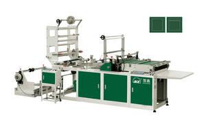 Wholesale bags collection: Multifunction Side Sealing Bag Making Machine