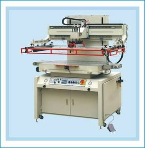 Wholesale screen printing machine: SY600 Plate Screen Printing Machine