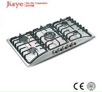 Sell Best selling pakistan gas stove/Built in gas cooker low price JY-S5082