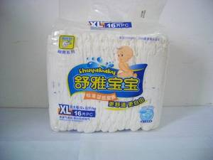 Wholesale hgh free sample: Baby Diapers