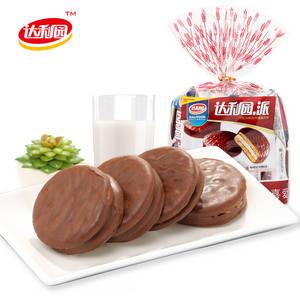Wholesale chocolate cream: Daliyuan Chocolate Pie 30g Chocolate with Cream