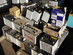 Wholesale drained lead battery scrap: Scrap Battery Super Lead Acid Dry 12 V Drained Battery for Cars