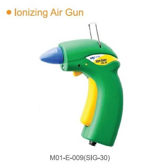 air gun: Sell Ionizing Air Gun