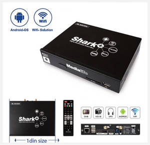 Wholesale set top box: DID System: Vehicle-mounted Android Set-Top Boxes & DID System
