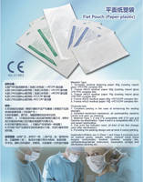 Dental Heat Sealing Sterilization Flat Pouch,,Sterile Packeging,90x230mm,With Steam/EO,CE/ISO/FDA