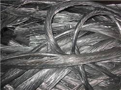 Wholesale aluminum: Aluminum Wire Scrap