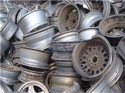 Wholesale wheel: Aluminum Wheel Scrap