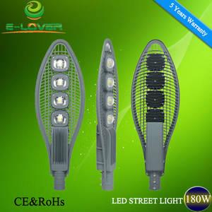 Wholesale korea lamp: IP65 LED Street Lights 60W Epistar Chips LED Street Lights