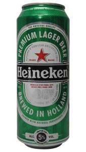 Wholesale budweiser btls: Heineken Beer