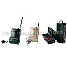 Wholesale battery pack: WT-480 Tour Guide System