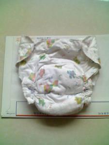 Wholesale Diaper/Nappy Bags: Diaper