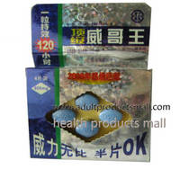 Sell weige king enlargement pills sm10