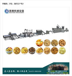 Wholesale rice chip: Automatic Frying Puff Corn Snack Machinery