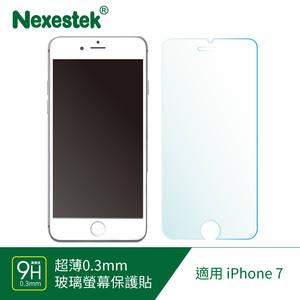Wholesale glasses: Tempered Glass Film/Screen Potector for I7, 7 Plus