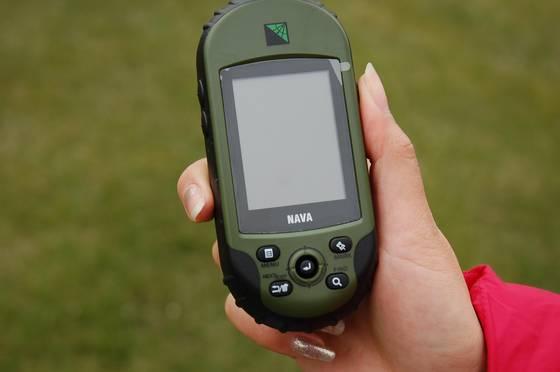 Sell Handheld GPS Navigator