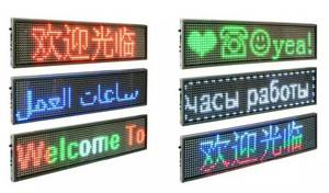 Wholesale bus door system: New Product Multicolor LED Display  Indoor Slim Mini Screen P5 Display