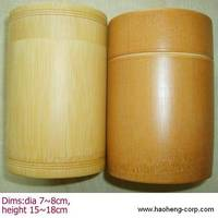 Sell bamboo tea canister