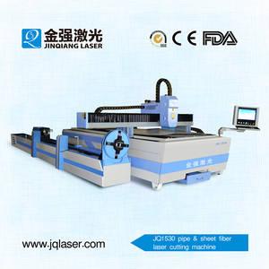 Wholesale laser machine: 1530 Pipe&Sheet Fiber Laser Cutting Machine