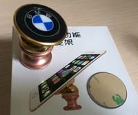 Sell Magnet Car Holder For Mobile Phones