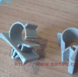 Plastic Injection Machinery: Sell Plastic Clip