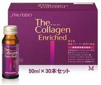 Shiseido Colagen Enriched and Shiseido Colagen Ex Drinks for Sale for