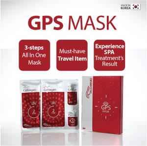 Wholesale 3 step mask: Cellulose Mask, Ultra Moisturizing Mask, All in One Spa Mask, TROIAREUKE GPS Mask