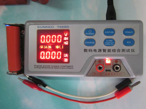 load cell: Sell T668D Digital power supply tester