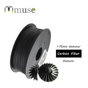 Wholesale printing material: 1.75mm 0.8kg 3D Printing Material Carbon Fiber Filament