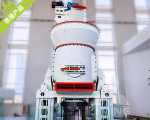Wholesale preparation station: LM Vertical Mill
