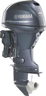 Used Honda 40 Hp 4 Stroke Outboard Motor Id 7582372