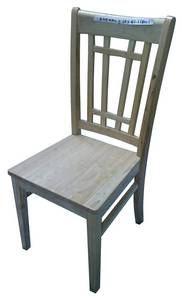 Wholesale chair: Caro Dining Chair.