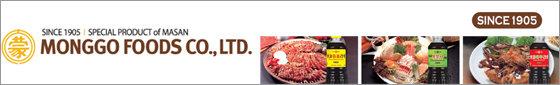 Mong-go Foods Co., Ltd.