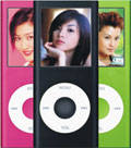 MP3/MP4 Player(MB753)
