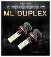 Moonlight LED Duplex Fog Light Bulbs