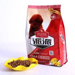 Wholesale stand up plastic bags: Stand Up Pouch and Plastic Food Packaging Bag