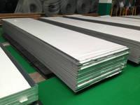 Sell Aluminum Aluminium Plate / Sheet 6063 6082