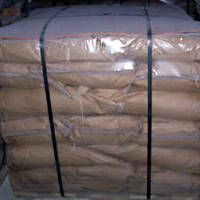 Sell Sodium Lignosulfonate
