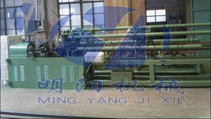 Wholesale stainless steel machinery equipment: Full Automatic  Chain Link Fence Making Machine